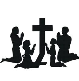 Faith Formation (REACH) 2020-21 Enrollment Request